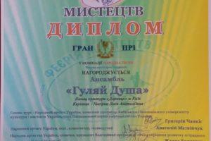 IMG-54e6958f51ce7d533288ad9e71396b4f-V