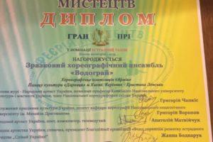 IMG-f841ccb8d2a110d5244c8f7849f483fe-V